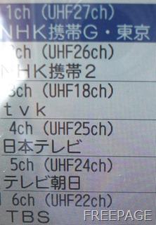 DSCF341x1