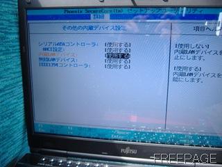 DSCF0652