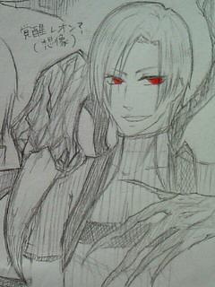 琉鬼姫 (1)