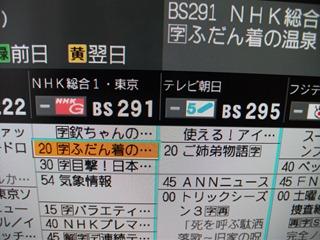 DSCF2410