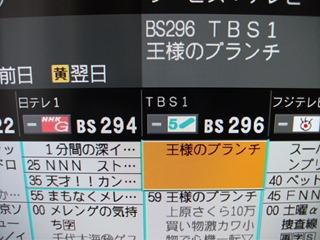 DSCF2413