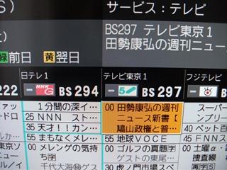 DSCF2414