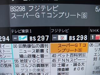 DSCF2415