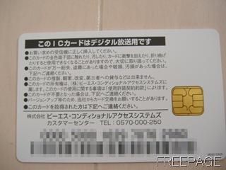 DSCF0759