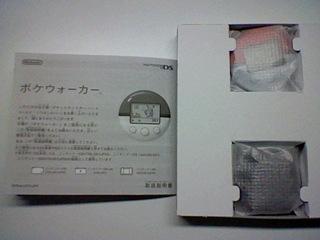 HNI_0031