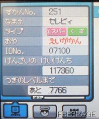 DSCF2679